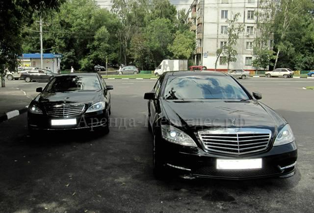 Mercedes-Benz Long 221 restyling